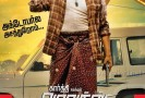 Alex Pandian 2013 Movie