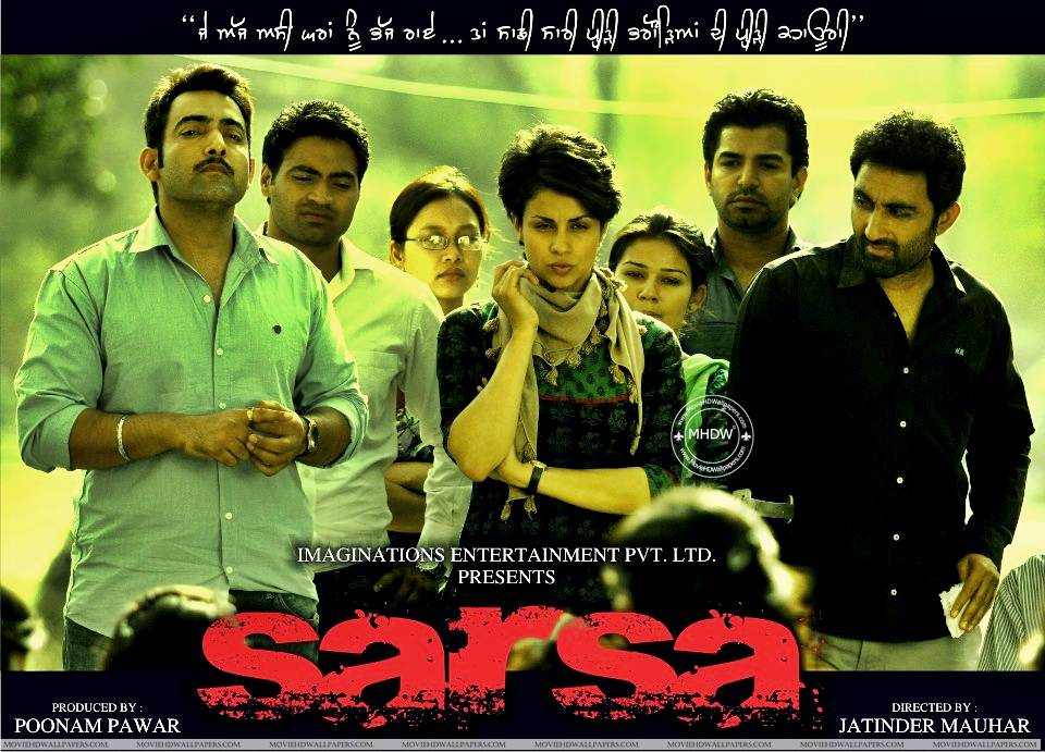 SARSA 2013 Movie 540x388 Sarsa Punjabi Movie (2013)