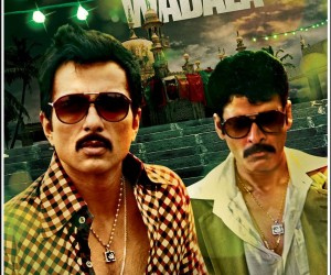 Shootout at Wadala (2013) Poster