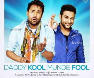 Daddy Cool Munde Fool (2013) Wallpaper