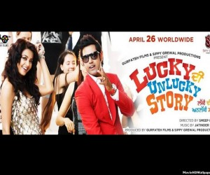 Lucky Di Unlucky Story (2013) Facebook Timeline