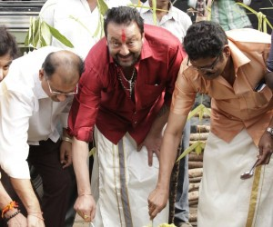 "Pongal celebrations on the sets on the film ""POLICEGIRI' Stills"