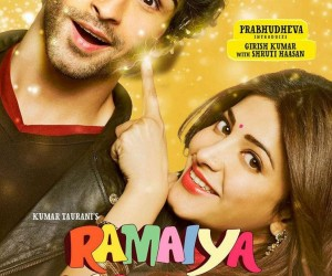 Ramaiya Vastavaiya (2013) Photos