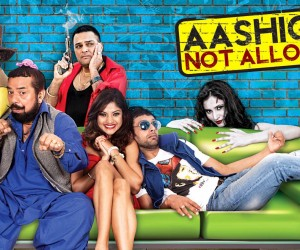 Aashiqui Not Allowed