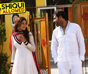 Aashiqui Not Allowed Movie Stills Heroine
