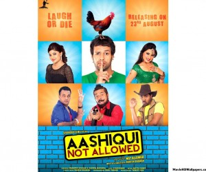Aashiqui Not Allowed Punjabi Poster 300x250 Aashiqui Not Allowed (2013)