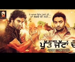 Jatt Boys Putt Jattan De Movie Wallpapers