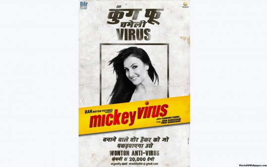 Mickey Virus (2013) Heroine