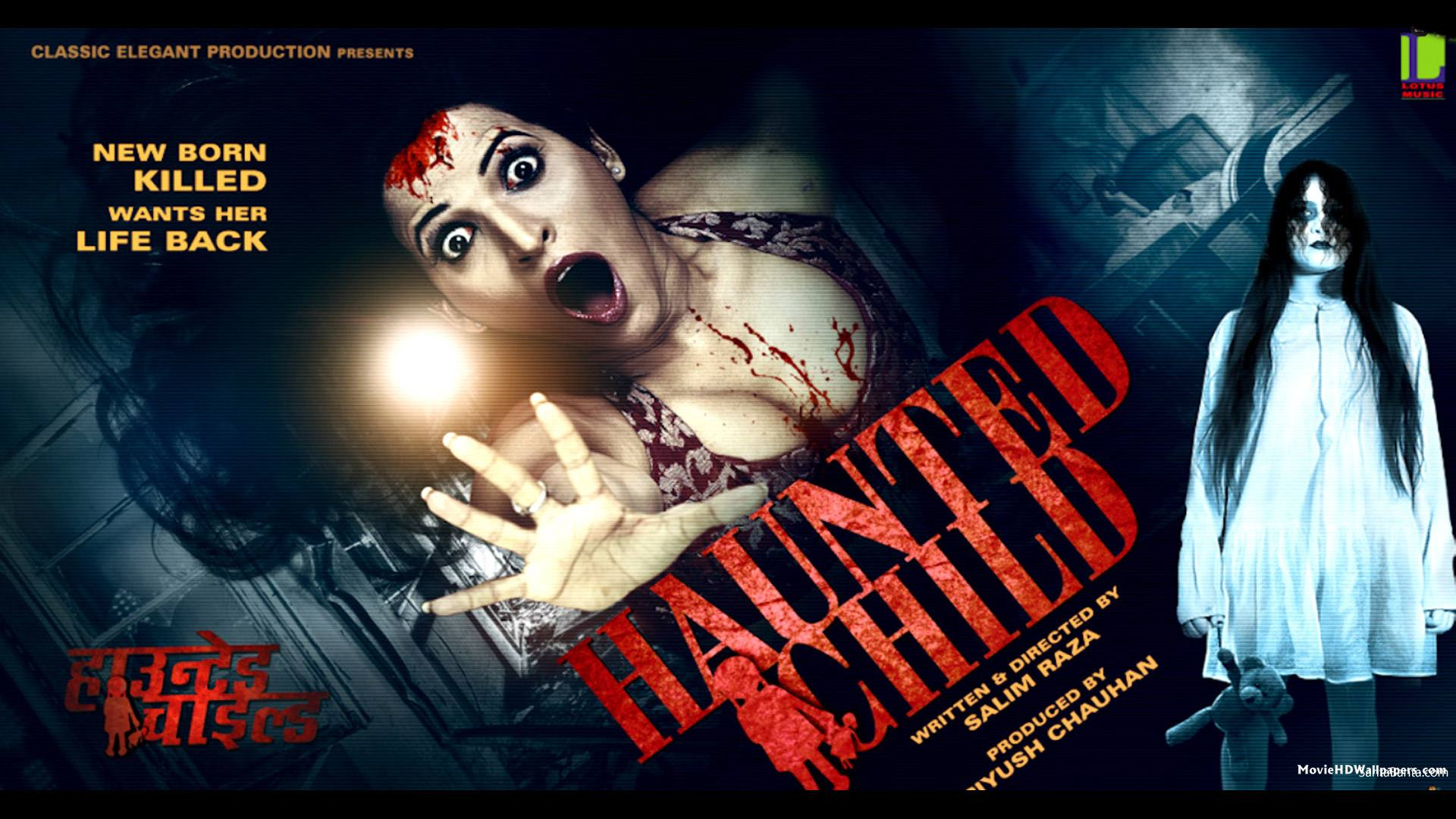 Haunted Child Hindi Movie