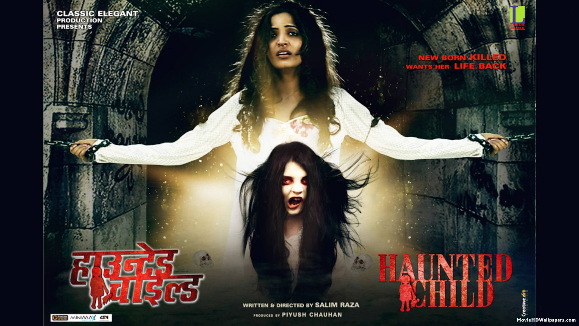 Hd movies torrents free download pink haunted poop [mp4] [ipad] by.