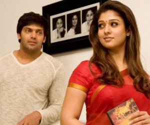 Raja Rani 2013 HD Movie Wallpaper 300x250 Raja Rani (2013)