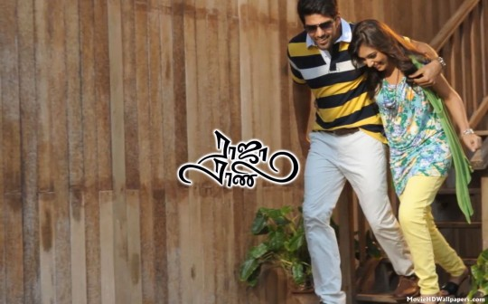 Raja Rani 2013 Hero and Heroine 540x336 Raja Rani (2013) Hero and Heroine
