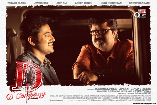 D Company Malayalam Movie (2013)