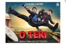 O Teri Poster Wallpaper