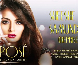 The Xpose Heroine HD Wallpapers