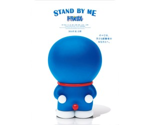 Stand By Me Doraemon Movie Wallpapers