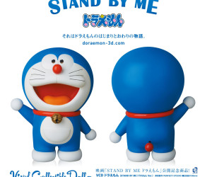 Stand-By-Me-Doraemon-Wallpapers