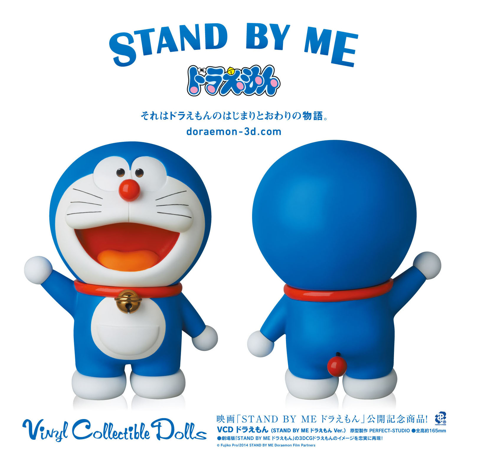 Stand by me doraemon movie hd wallpapers stand by me doraemon wallpapers voltagebd Images