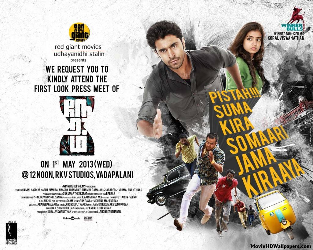 Neram 2013 Movie Hd Wallpapers